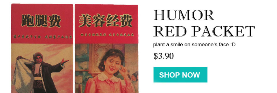 Humor red packet