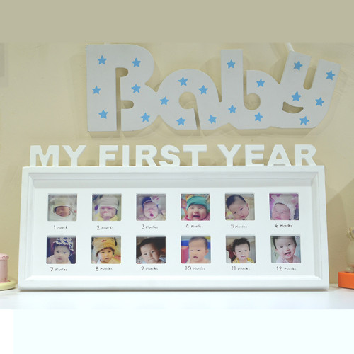 my first year photo frame large_image - My First Year Picture Frame
